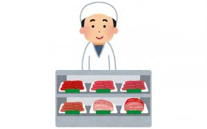お肉の5000円返礼品おすすめ3選!